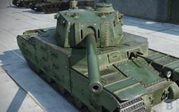 新日本重戦車