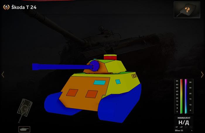 チェコ戦車Tier5-2