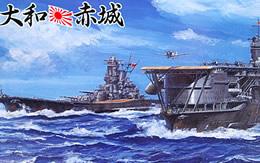 WoWS ミッドウェー海戦