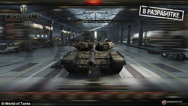 T-90 無人戦車計画  WoT サムネイル