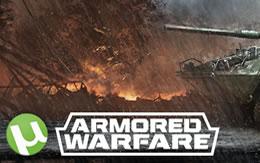 Armored Warfare P2Pのアップロードを止める方法 サムネイル