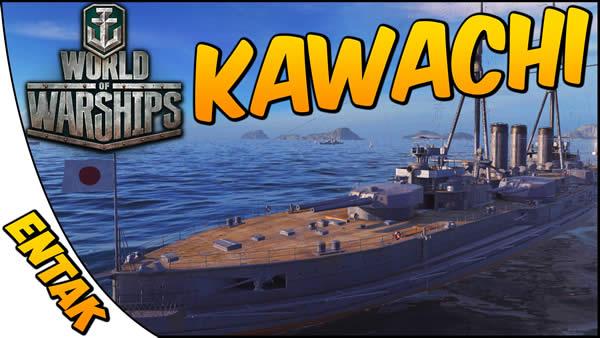 戦艦KAWACHI!