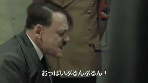 総統閣下 ノルマ