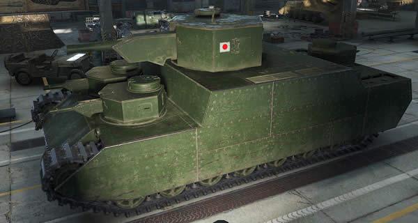 日本重戦車 オイ