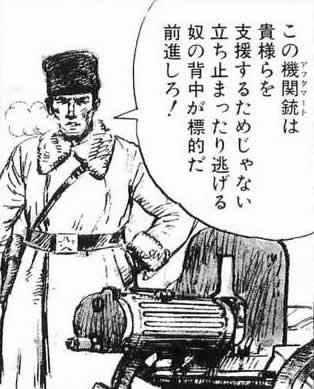 ソ連 督戦隊