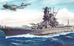 戦艦大和 サムネイル