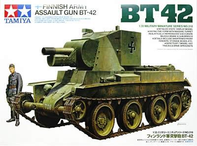 フィンランド突撃砲 BT-42 タミヤ
