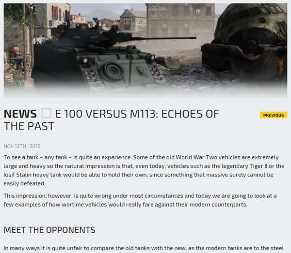 M113vsE100 AW記事