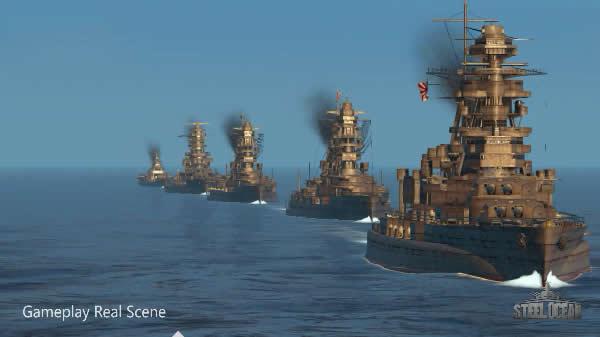 Steel Ocean プレイ画像001