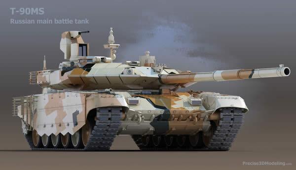ロシア戦車 T-90MS