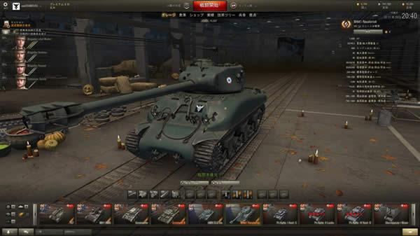 WoT M4A1 Revalorisé スーパーシャーマン 02