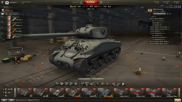 WoT M4A1 Revalorisé スーパーシャーマン 05