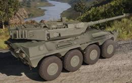 Armored Warfare チェンタウロ サムネイル