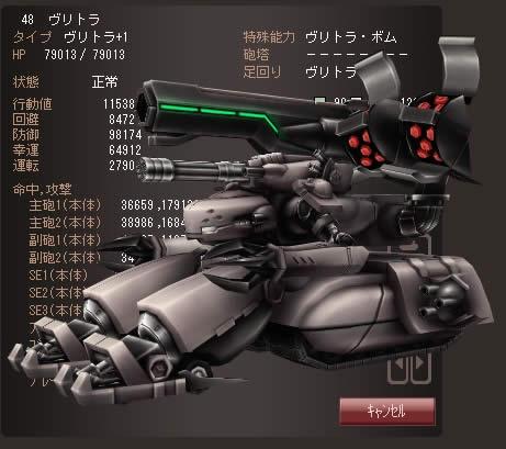 メタルサーガ ニューフロンティア 003