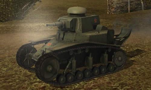 WoT MS-1