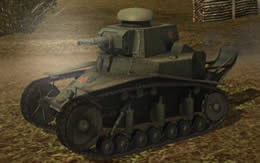 WoT MS-1 サムネイル