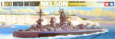 戦艦ネルソン プラモデル