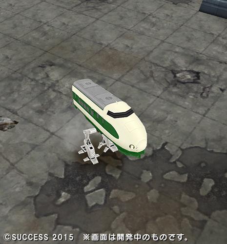 メタルサーガ 荒野の方舟 新幹線ウォーカー