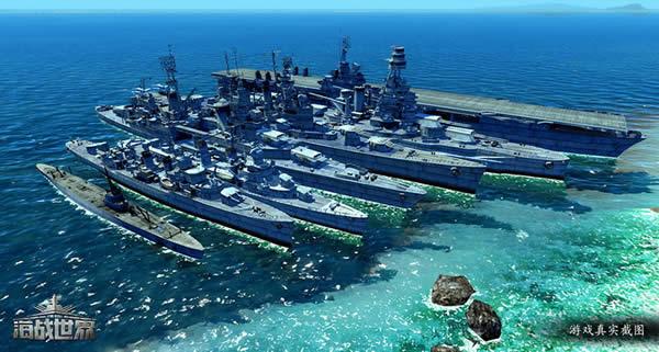 Steel Ocean 画像
