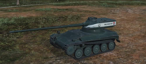WoT AMX 1357 広告付き