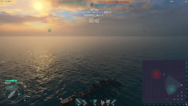 WoWS 新モード 空母救出