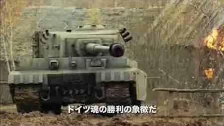 ドイツ重戦車 Tiger