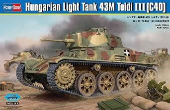 ハンガリー戦車 トルディ3 ToldiⅢ