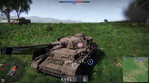 War Thunder 4号戦車 ガルパン あんこう仕様 草原