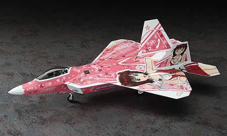 アイドルマスター 痛プラモ  天海春香 F-22