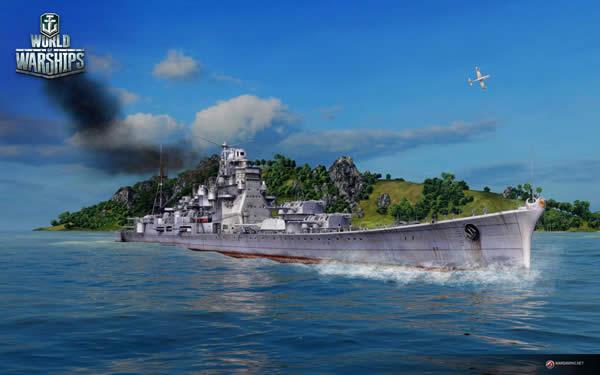 WoWS 巡洋艦