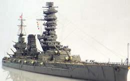 戦艦扶桑 プラモデル? サムネイル