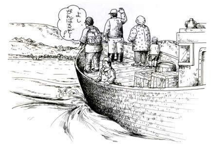漫画 船 移住