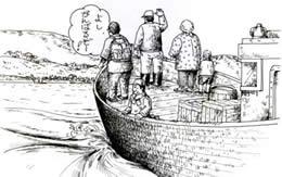 漫画 船 移住 サムネイル