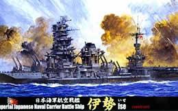 日本 航空戦艦 伊勢 FUJIMI プラモデル イラスト サムネイル