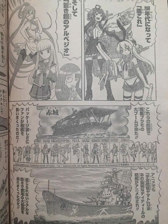 週刊少年ジャンプ こち亀 擬人化 プラモ 001