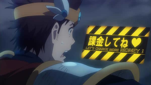GATE(ゲート) アニメ 第1話 課金ギャグ 課金してね
