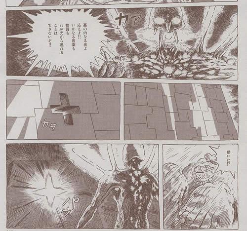 風の谷のナウシカ コミック版 墓所 001