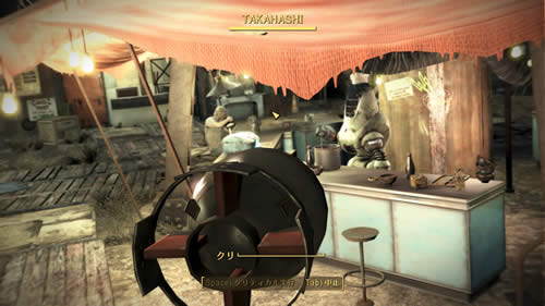 Fallout4 TAKAHASHIに核攻撃 007