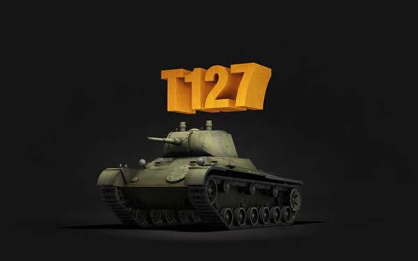 WoT ソ連 軽戦車 T-127