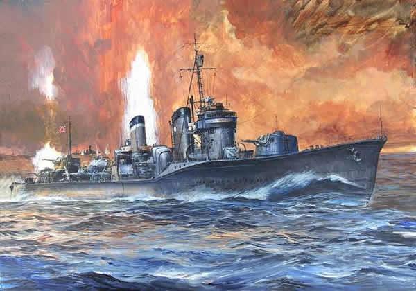 日本 特型駆逐艦