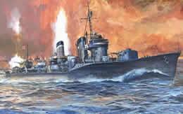 日本 特型駆逐艦 サムネイル