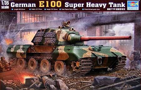 ドイツ 重戦車 E-100