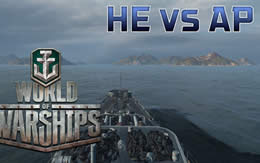 WoWS HEvsAP サムネイル