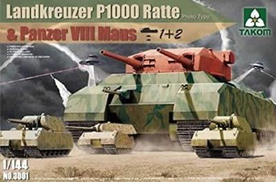 ドイツ 巨大戦車 P1000 ラーテ