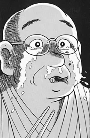 漫画 美味しんぼ 京極さん なんちゅうもんを食わせてくれたんや… のシーン