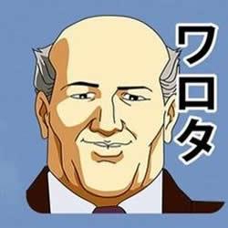 銀河英雄伝説 銀河帝国 ハイドリッヒ・ラング ワロタ