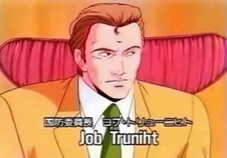 銀河英雄伝説 自由惑星同盟 ヨブ・トリューニヒト