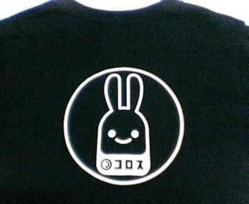 うさぎのコロスTシャツ