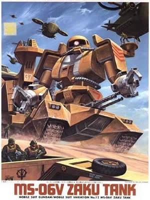 機動戦士ガンダム MS-06V ザクタンク イラスト
