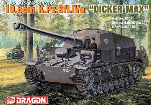 ドイツ 対戦車自走砲 ディッカーマックス